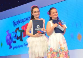Ђурђевдански фестивал 2017