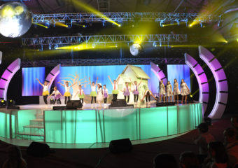 Ђурђевдански фестивал 2016