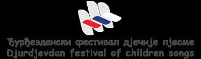 Ђурђевдански фестивал дјечије пјесме