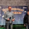 Аудиција за избор солиста у Мркоњић Граду 2018