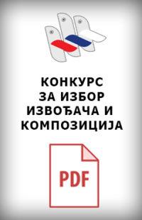 konkurs-ciri2020
