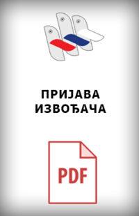 prijava-izvodjaca-cir2020