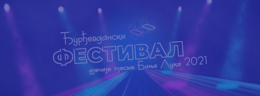 Ђурђевдански фестивал 2021